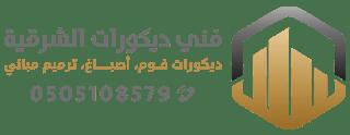logo320-min